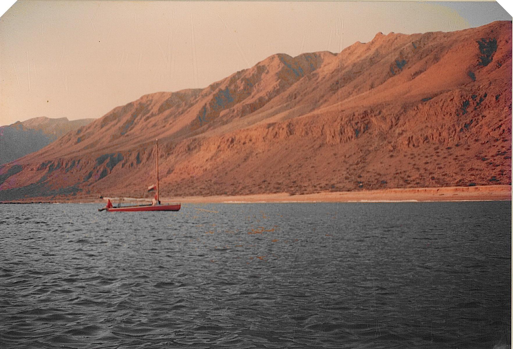 Hills on Oman Coastline